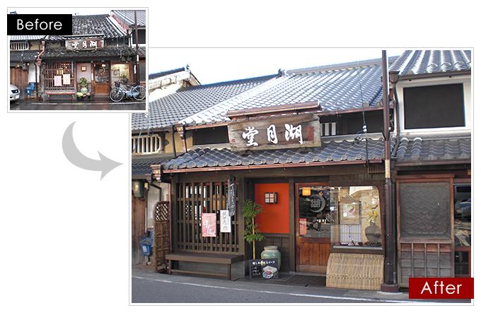 店舗のリフォーム例